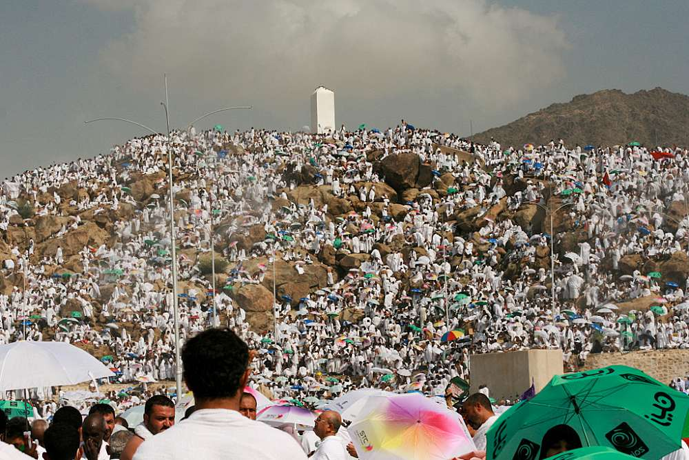 1-Going to Arafah image1