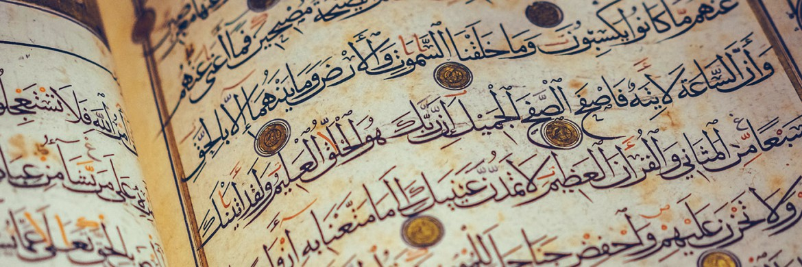 The Noble Qur'an.